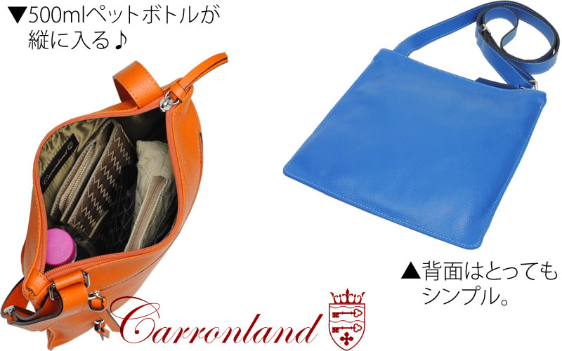 MAXIMA(マキシマ)のボディバッグ、ポシェットの詳細