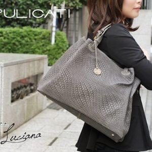 【PULICATI】プリカッティ 型押し カーフレザー トート