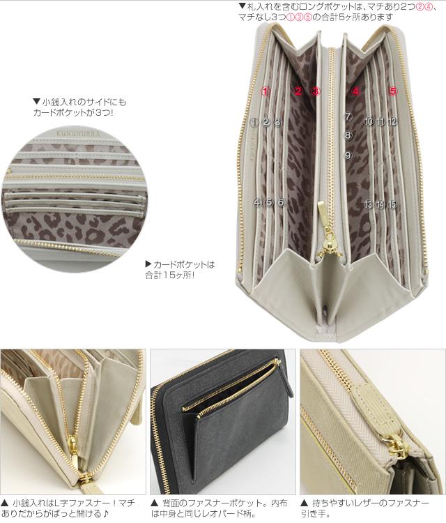アンティーク メタリックレザー L字型長財布