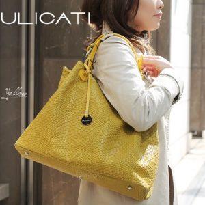 【PULICATI】 イントレチャート 型押し カーフレザー ショルダー トートバッグ ルシアナ