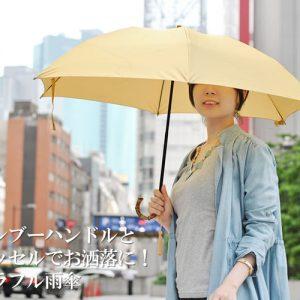 折りたたみ傘 レディース 雨傘 バンブーハンドル タッセル付 Nouvel Japonais