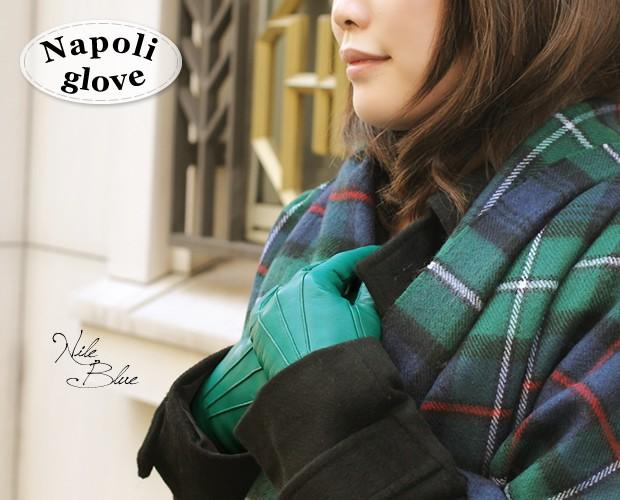 革手袋 レディース ブランド 本革 カシミヤライニング イタリア製 レザーグローブ 暖かい シンプル