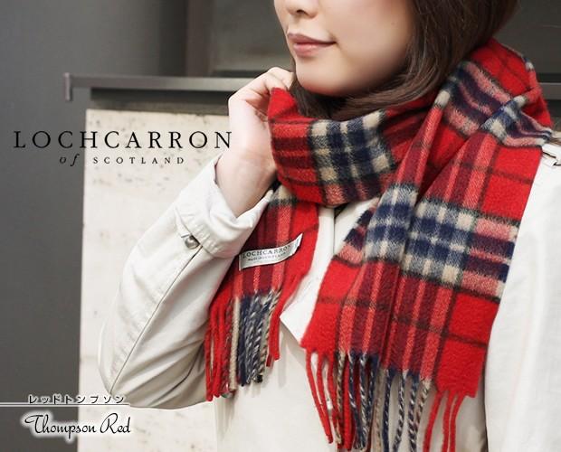 【Lochcarron of scotland】カシミヤ100%メランジカラータータンチェックマフラー