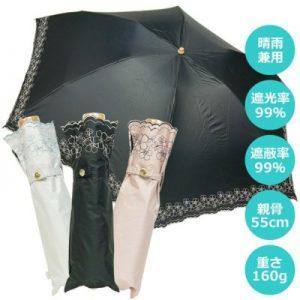 ラインフラワーエンブロイダリー晴雨兼用軽量大きめミニ折りたたみ日傘