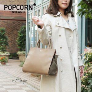 【POPCORN】カーフレザーベロアコンビ2wayトートバッグ
