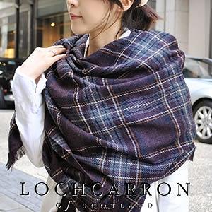 【Lochcarron of scotland(ロキャロン)】英国王室ご愛用 タータンチェック カシミヤ混薄手超大判ストール<ダイヤモンドジュビリーホリルード>