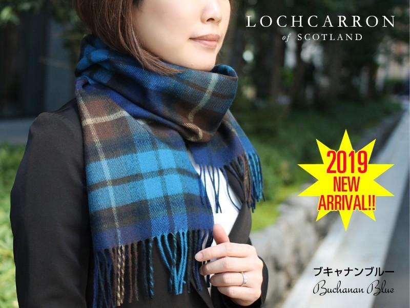 【Lochcarron(ロキャロン)】英国スコットランド製 ラムズウール100%タータンチェックマフラー