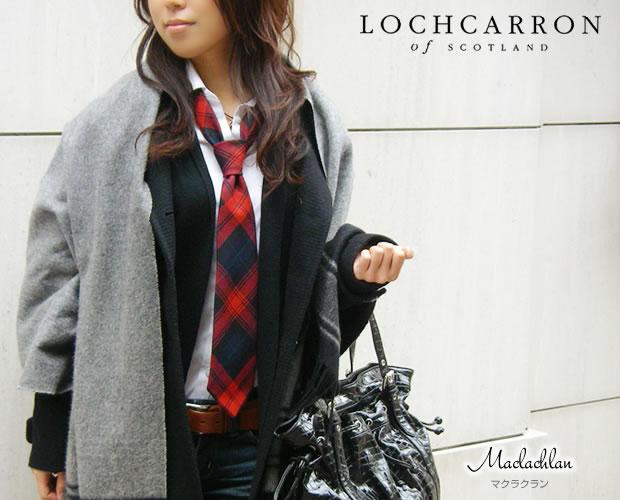 ロキャロン 英国スコットランド製ウール100%タータンチェックネクタイ