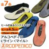 パンプス 痛くない 黒 歩きやすい レディース アルコペディコ 4.5cmヒール マイル MAILU ポルトガル ARCOPEDICO ブランド レディス