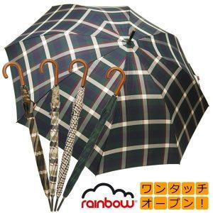 長傘 メンズ Men's ワンタッチ ジャンプ傘 チェック柄 アンブレラ 丈夫 雨傘 天然木 ウッドハンドル イタリア rainbow 70cm