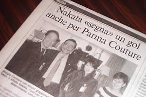 パルマ新聞