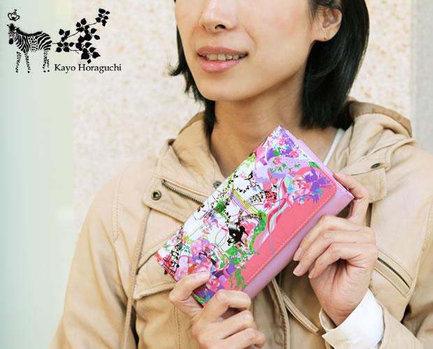 Kayo Horaguchi 財布 pink