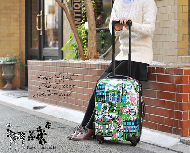 KayoHoraguchi(カヨホラグチ) TSAロック対応トラベルハードキャリーケース