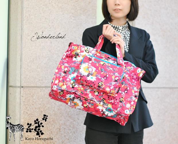 【KayoHoraguchi(カヨホラグチ)】折りたたみ2WAYトラベルボストンバッグ