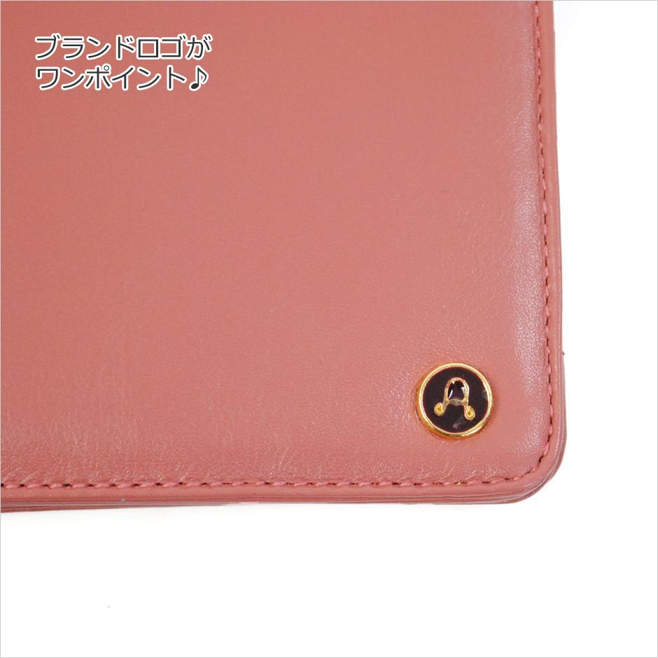 【ANTONINI】<パードレ>高級ナッパ革カラフルブック型財布 詳細