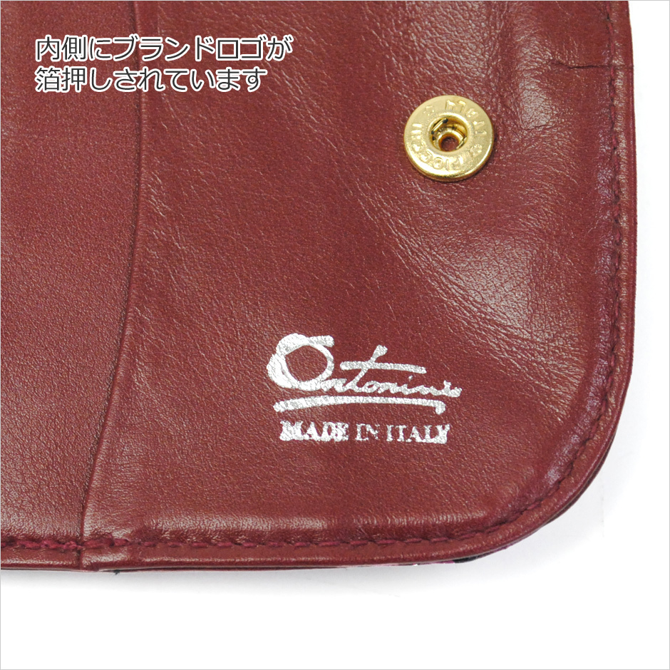 【ANTONINI】<ロンバータ・コッコ>クロコ型押し×ナッパ2つ折り財布 詳細