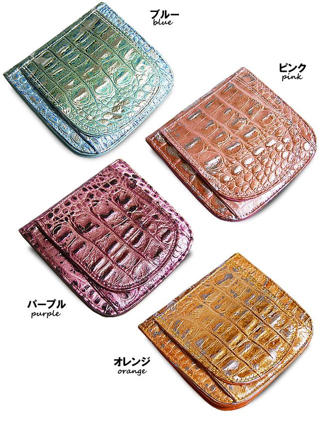 【ANTONINI】<ロンバータ・コッコ>クロコ型押し×ナッパ2つ折り財布