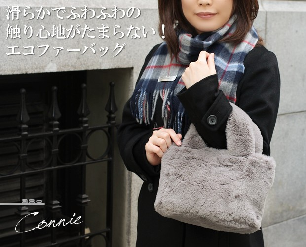 【CarronSelect】エコファートートバッグ<コニー>