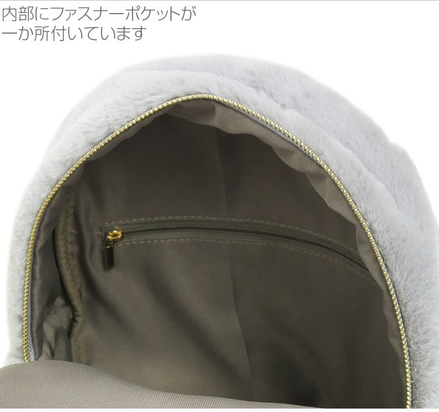 【CarronSelect】エコファーフロントポケット付きミニリュック<アデル>  詳細