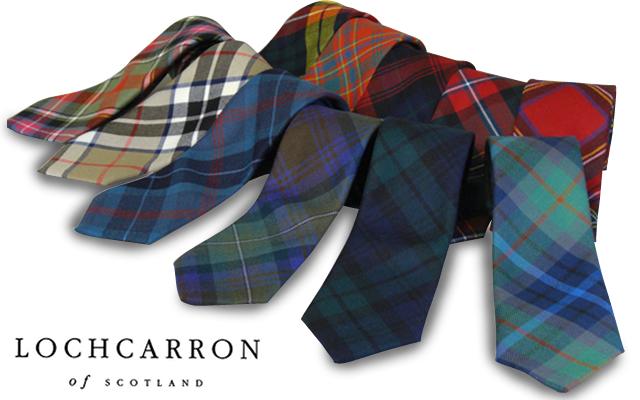 【Lochcarron of Scotland】ロキャロン社・タータンネクタイ