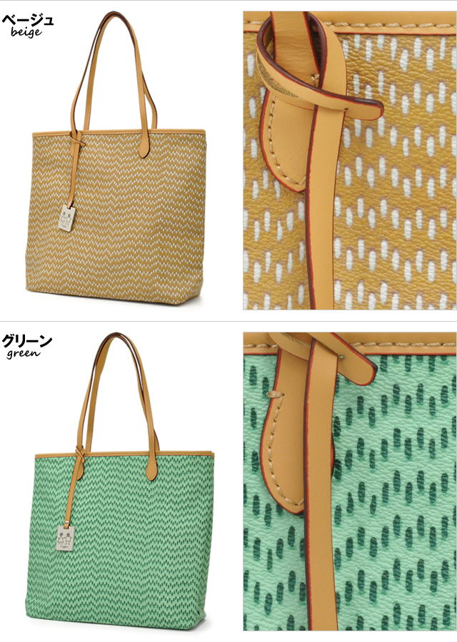 【coppia】ビッグトートバッグ