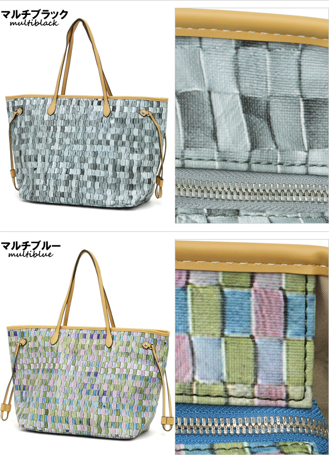 coppia 舟形トートバッグ