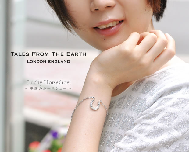 TALES FROM THE EARTH ホースシューシルバーブレスレット