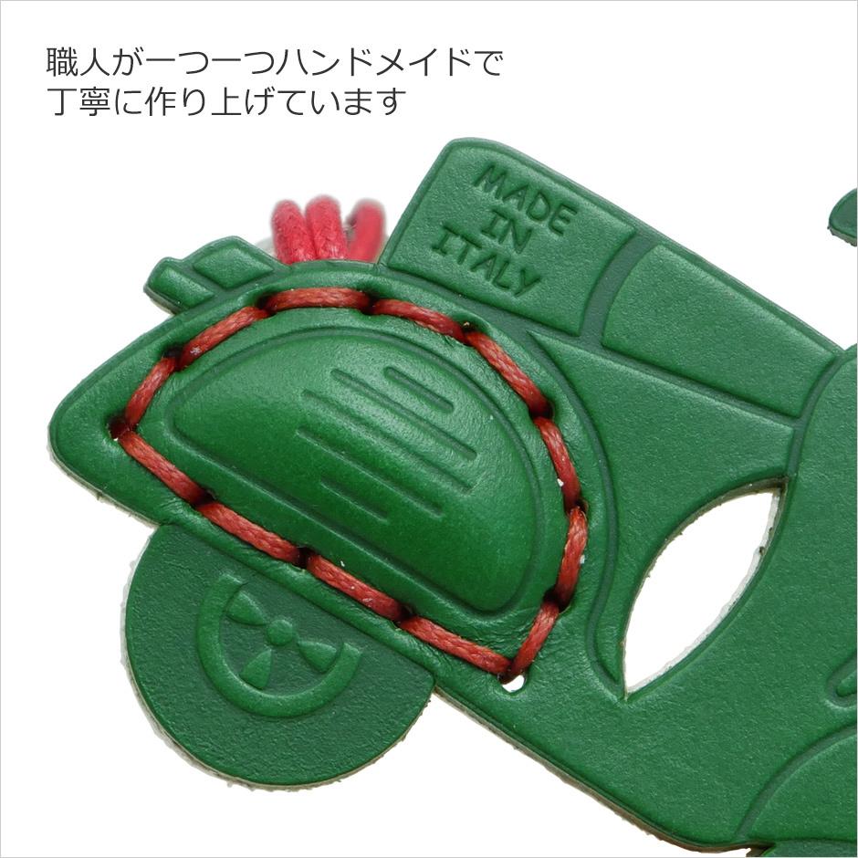 ロキャロン社タータンがま口バッグ 詳細