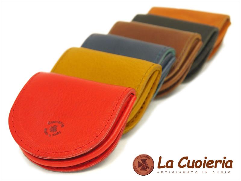 ラ クオイエリアコインケース