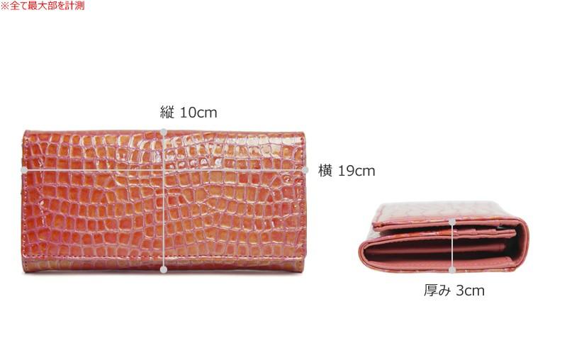 【MADERA】イタリアンエナメルレザーかぶせポケット付き長財布 サイズ詳細