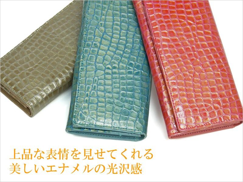 【MADERA】イタリアンエナメルレザーかぶせポケット付き長財布