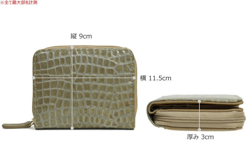 【MADERA】イタリアンエナメルレザー二つ折り財布 サイズ詳細