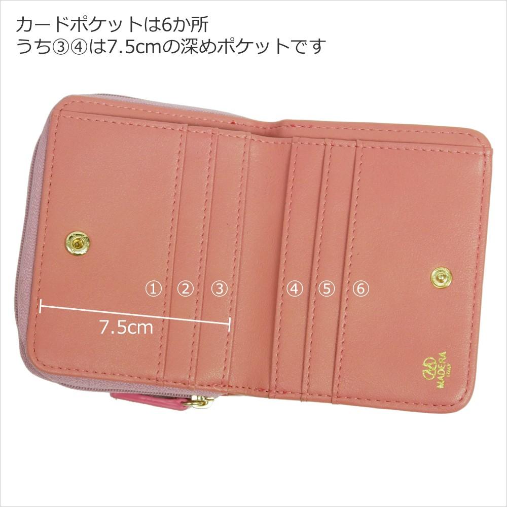【MADERA】イタリアンエナメルレザー二つ折り財布 詳細