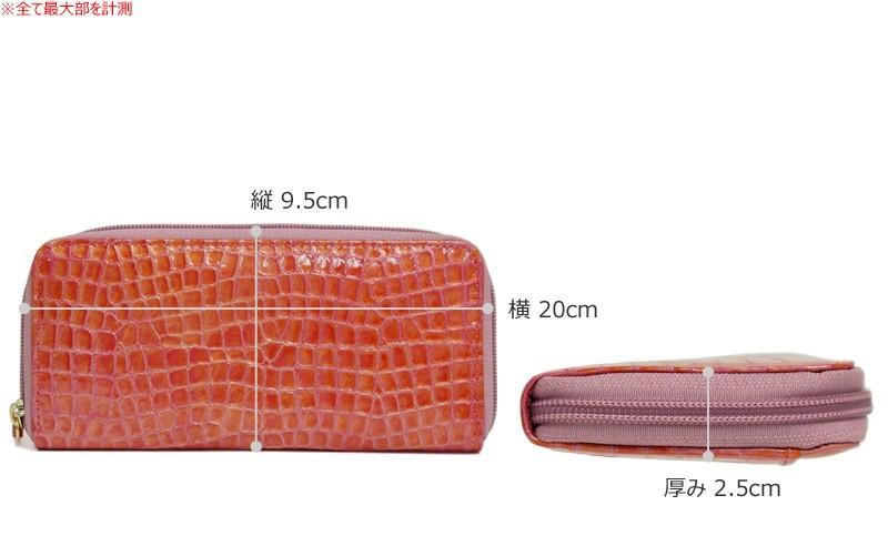 【MADERA】イタリアンエナメルレザーラウンドファスナーポケット付き長財布 サイズ詳細