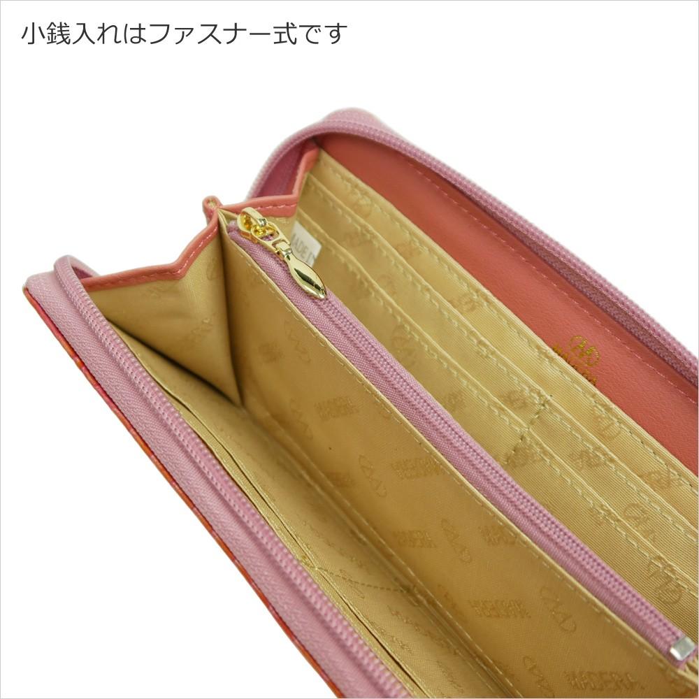 【MADERA】イタリアンエナメルレザーラウンドファスナーポケット付き長財布 詳細