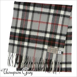 【Lochcarron of Scotland(ロキャロンオブスコットランド)】ラムズウール100%タータンマフラー