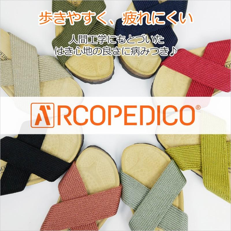 【ARCOPEDICO】<SALUTE LINE>ペケ PEKE