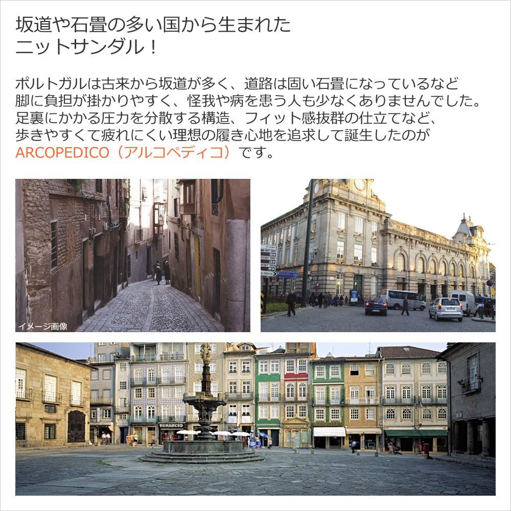 【ARCOPEDICO】<SALUTE LINE>ペケ PEKE 詳細
