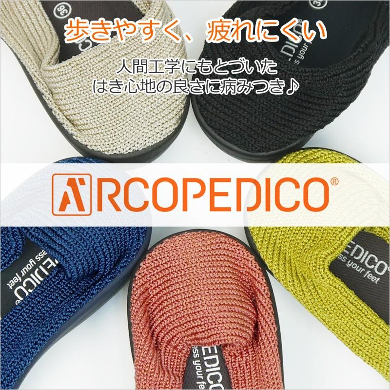 【ARCOPEDICO】<CLASSIC LINE>マイル MAILU