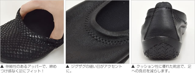 【ARCOPEDICO(アルコペディコ)】バレリーナシューズ GEO1詳細
