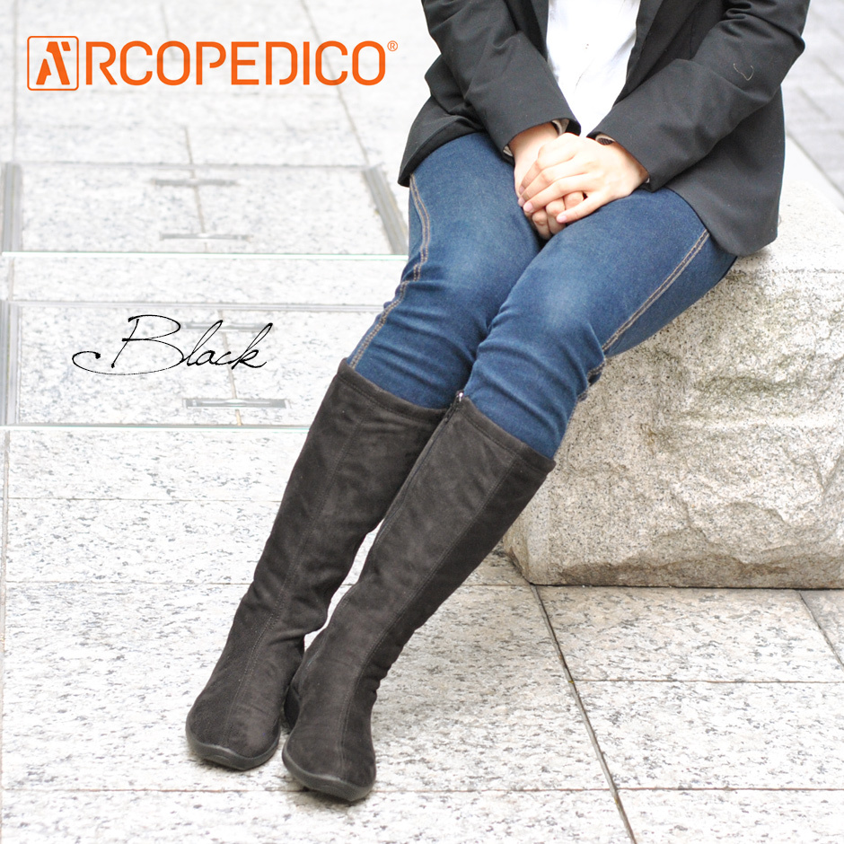 【ARCOPEDICO(アルコペディコ)】L9ロングブーツ スエード調 コンフォート 軽量<L'line ・ relaxline>