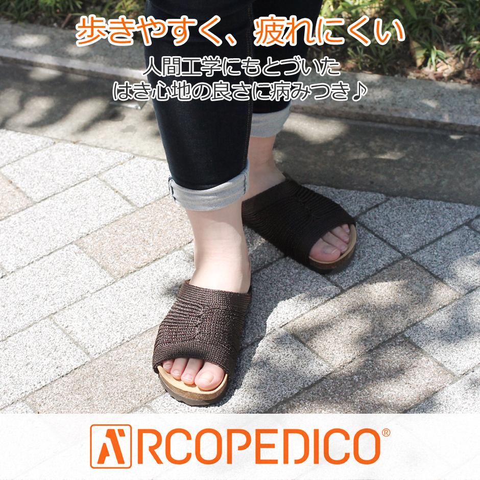 ARCOPEDICO(アルコペディコ)】サンダル サルーテライン ・ オープン<Salute Line・OPEN>