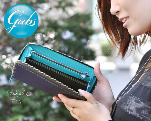 【GABS(ガブス)】イタリア製バイカラーラウンドファスナー長財布