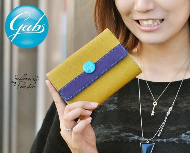 【GABS(ガブス)】イタリア製バイカラー二つ折り長財布