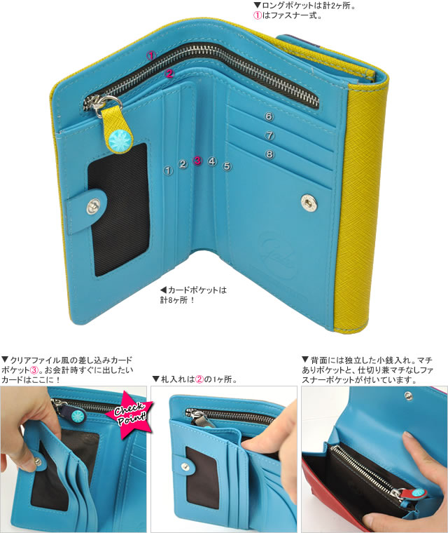 【GABS(ガブス)】イタリア製バイカラー二つ折り財布 詳細