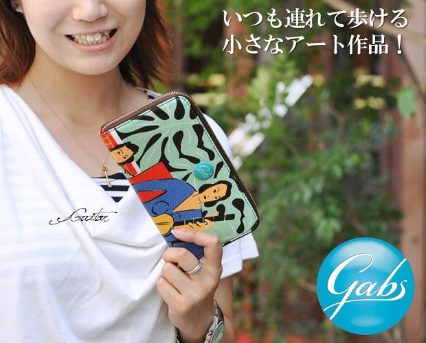 【GABS(ガブス)】アートプリント長財布