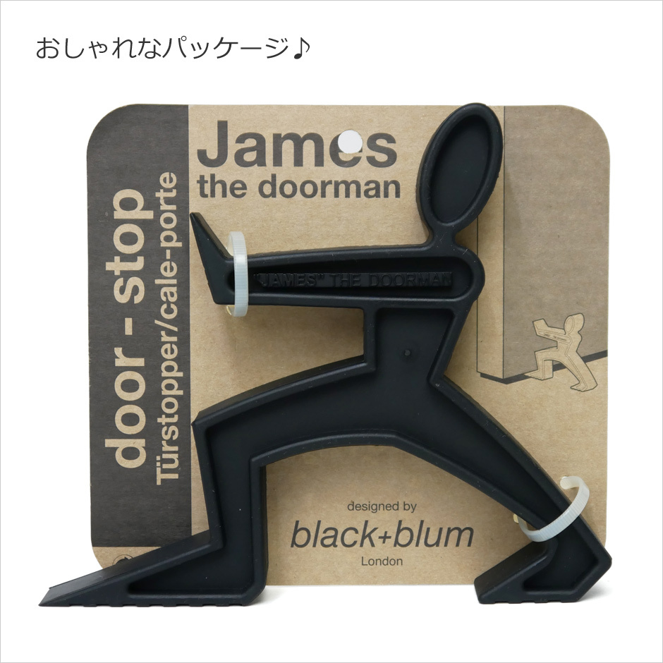 【black+blum】ジェームズ・ドアマン 詳細