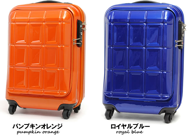 【PANTHEON】 ハードキャリーケース TSAロック付き  パンプキンオレンジ・ロイヤルブルー