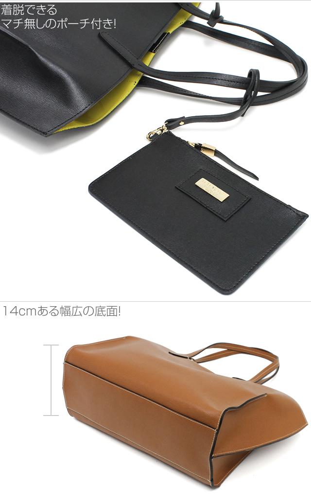 【innue】サフィアーノレザートートバッグ 詳細