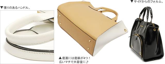 【innue】ブロックカラーフロントジップトートバッグ 詳細